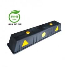 [카스토퍼/주차블럭] HA504(합성수지)