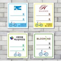 [자전거스티커] 40*50(은데드롱)_1000매